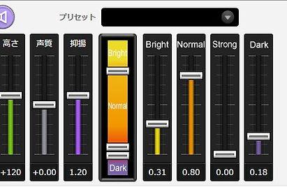one_screenshot_02_step2-2.jpg