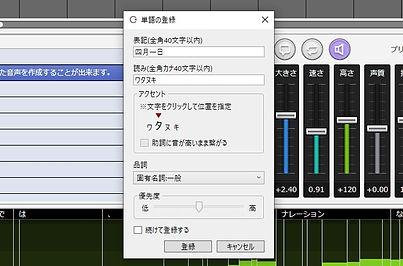 one_screenshot_03_edited.jpg