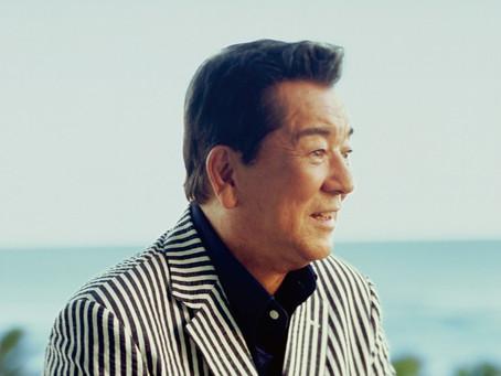 加山雄三氏による自身のバーチャル化プロジェクトにテクノスピーチのAI歌声合成技術を提供