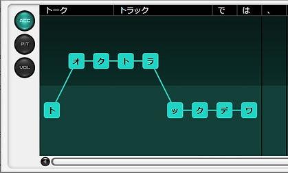 one_screenshot_02_edited.jpg