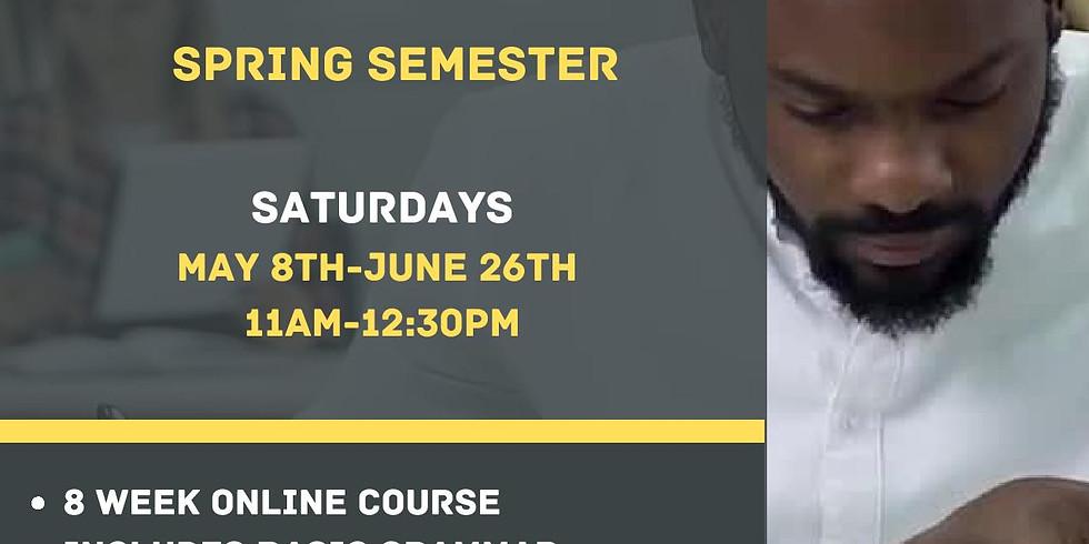 Spring 2021 Igbo Class (Non-Members)