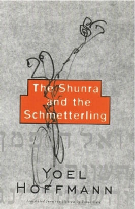 Yoel Hoffman THE SHUNRA AND THE SCHMETTE
