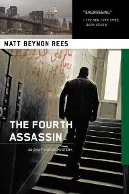 THE FOURTH ASSASSIN Matt Rees cover 1.jp