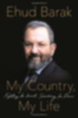 Ehud Barak.jpg