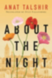 Talshir-AbouttheNight.jpg