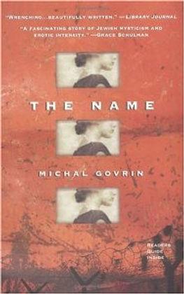 Michal Govrin THE NAME cover 1.jpg