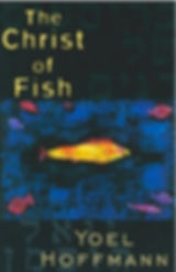 Yoel Hoffman THE CHRIST OF FISH cover 1.