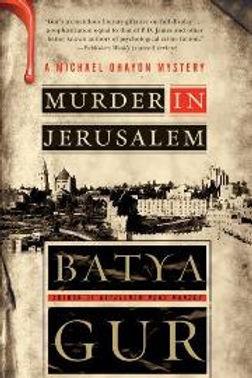 Batya Gur SHOOTING A MURDER- MURDER IN J