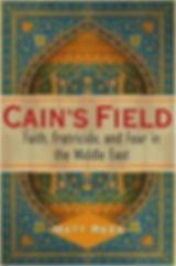 CAINS FIELD Matt Rees cover 1.jpg