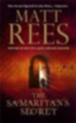 THE SAMARITANS SECRET Matt Rees cover 1.