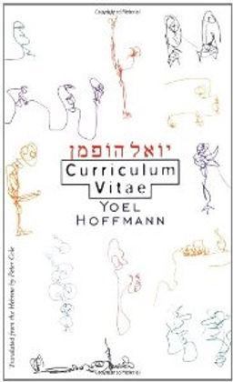 Yoel Hoffman CURRICULUM VITAE Hebrew cov