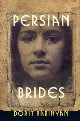 Dorit Rabinyan PERSIAN BRIDES us cover 1