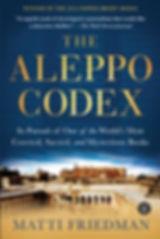 Matti Freidman THE ALEPPO CODEX US book