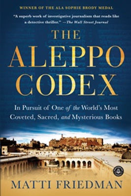 Matti Freidman THE ALEPPO CODEX US book