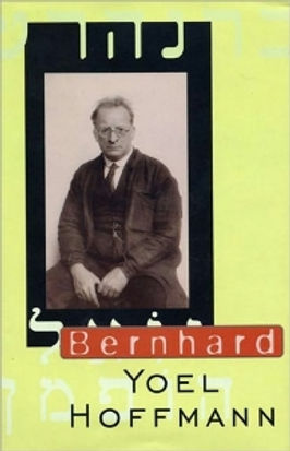Yoel Hoffman BERNHARDT cover 1.jpg