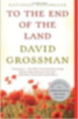 David Grossman TO THE END OF THE LAND 1.
