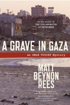 A GRAVE IN GAZA Matt Rees cover 1.jpg