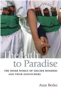 Anat Berko THE PATH TO PARADISE US cover