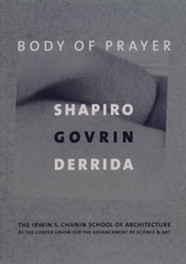 Michal Govrin BODY OF PRAYER  1.jpg