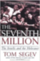 Tom Segev THE SEVENTH MILLION US cover 1