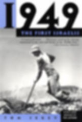 Tom Segev 1949 US cover 1.jpg