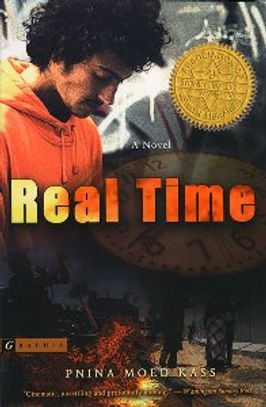 Pnina Moed Kass REAL TIME cover 1.jpg