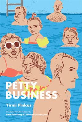 petty business.jpg