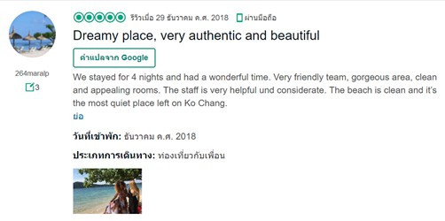 Tripadvisor Reviews 3.jpg
