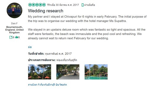 Tripadvisor Reviews 5.jpg