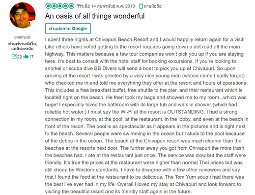 Tripadvisor Reviews 2.jpg