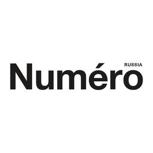 20 brands for 2021 chosen by #numerorussiateam