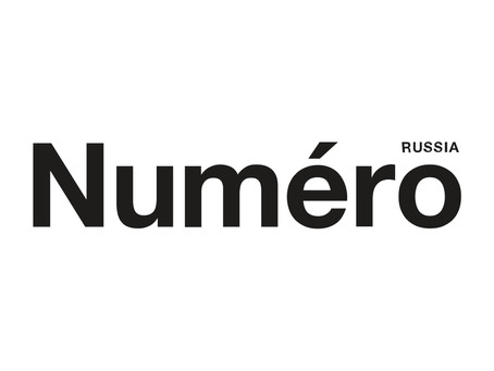 20 brands for 2020 chosen by #numerorussiateam