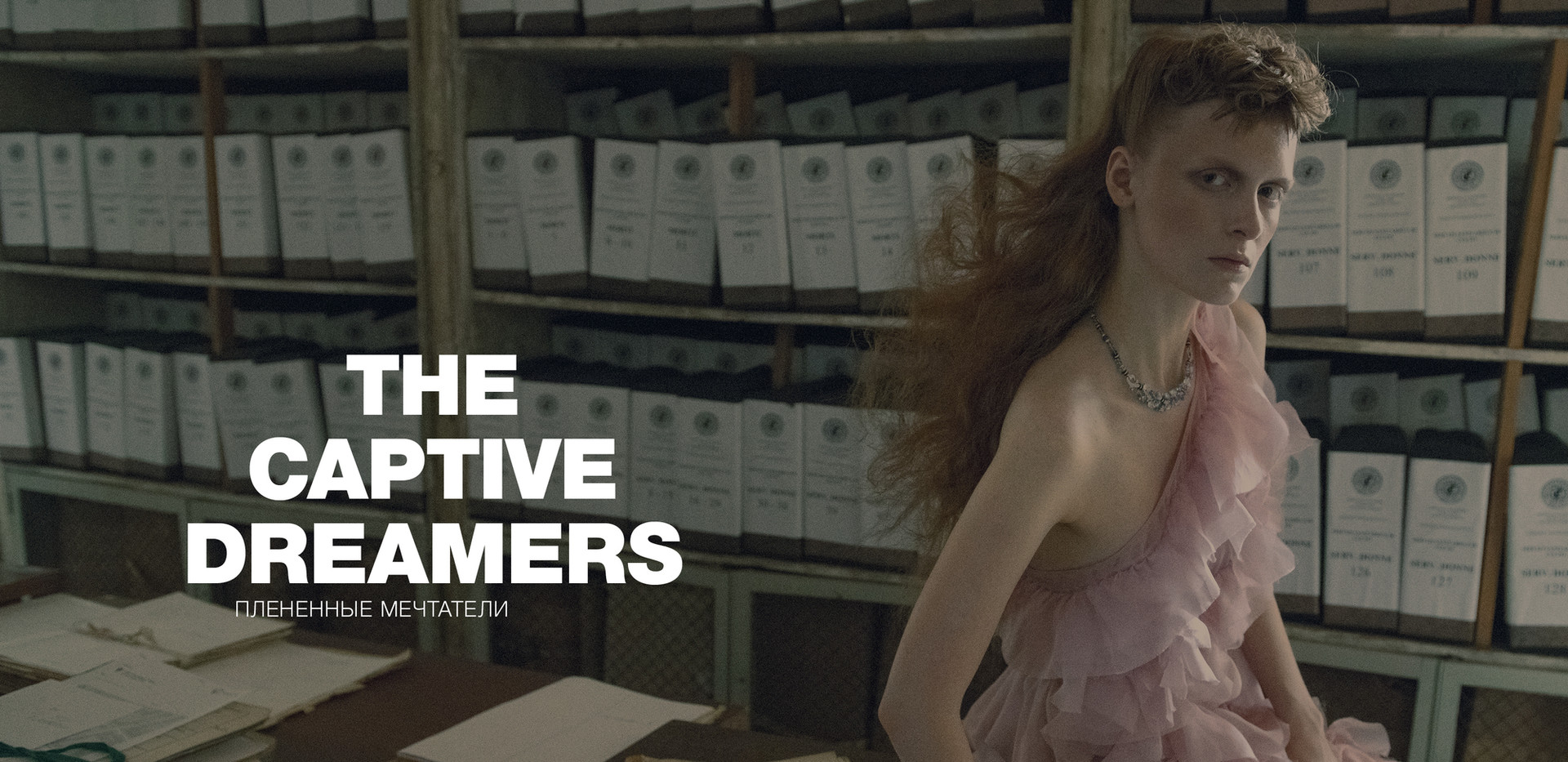 The Captive Dreamers
