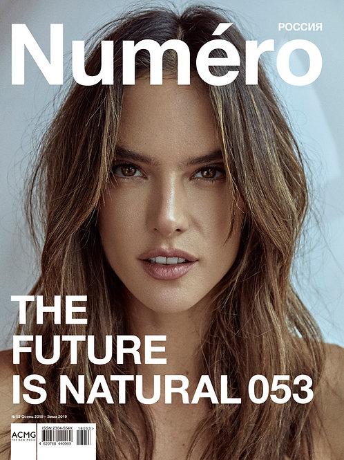 NUMERO RUSSIA 053 print issue