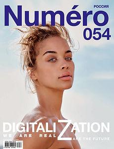 Numero#54_cover2.jpg