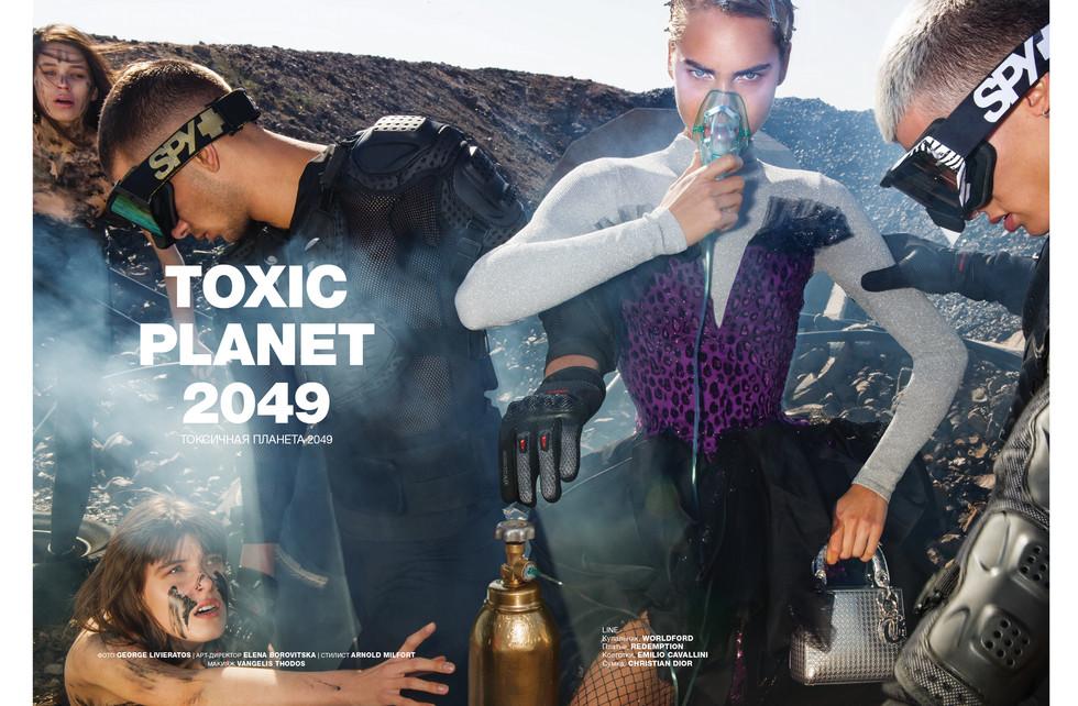 Toxic Planet 2049