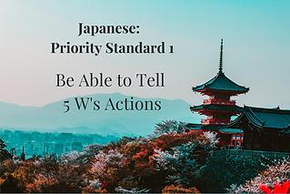 Japanese Standard 1.png