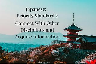 Japanese Standard 3.png
