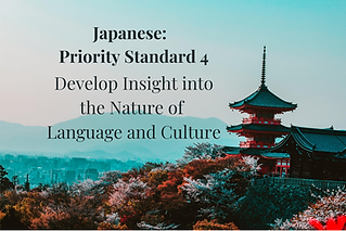 Japanese Standard 4.png