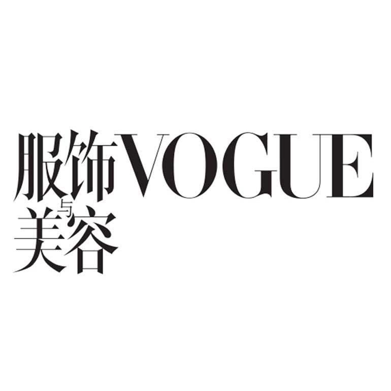 Emily Carter Press: Vogue China