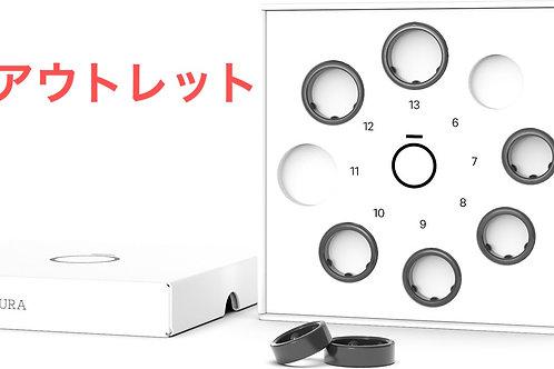 【アウトレット】Oura Ring  サイジングキット(サイズガイド付き!)