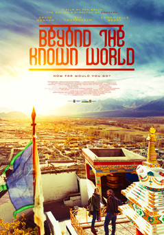 Beyond the Known World