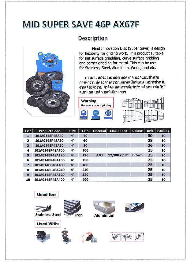 Epson_10092019150634(2).jpg