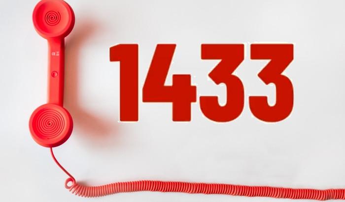 Λειτουργία του αριθμού 1433 για απαντήσεις στα ερωτήματα του κοινού, από το Υπουργείο Εργασίας