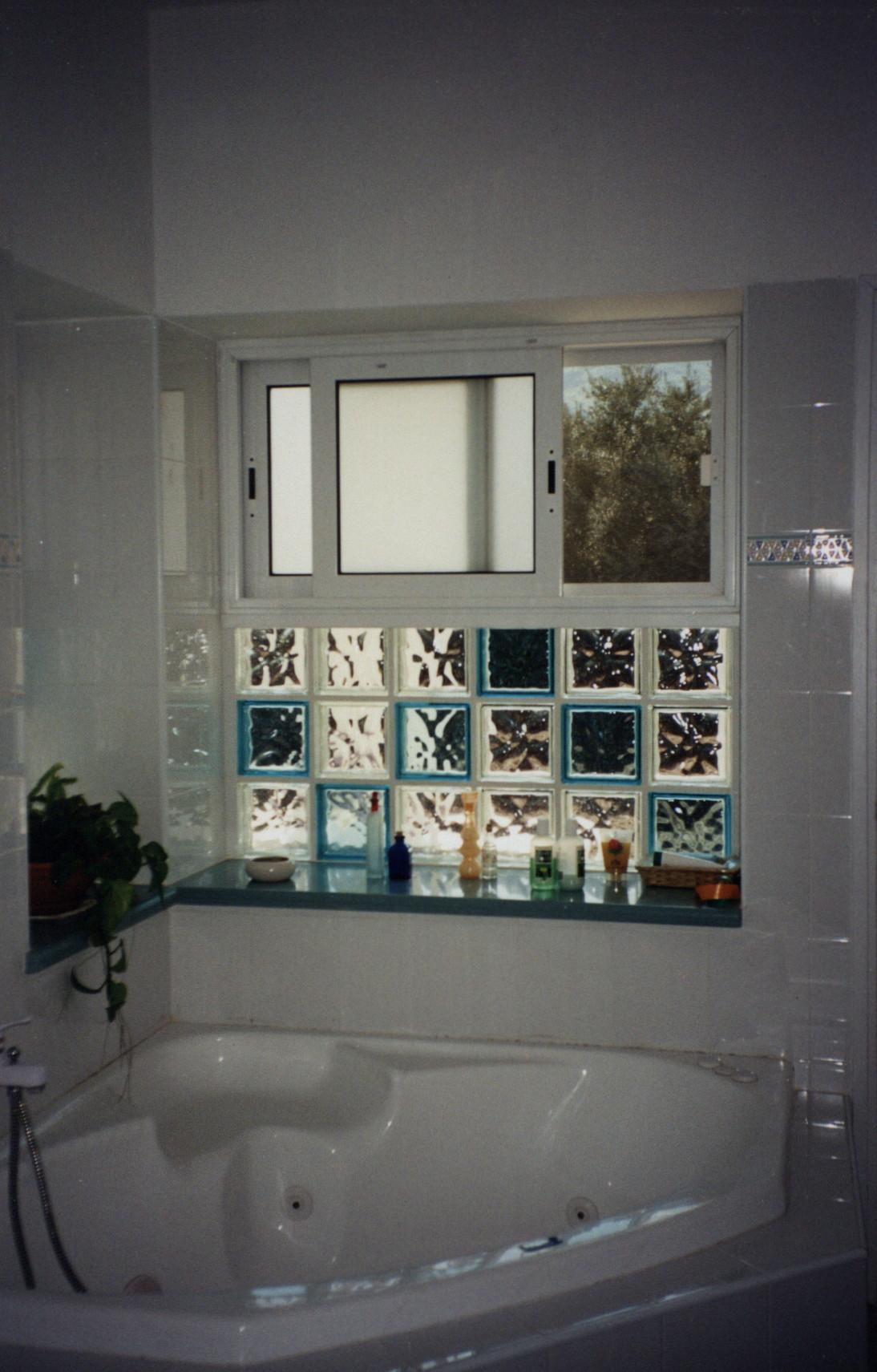 מקלחת משפחה