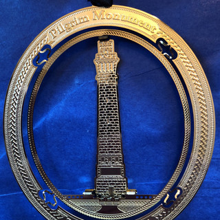 Monument Ornament