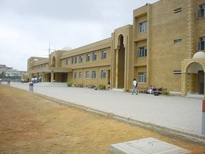 KGS College Campus front