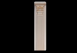 kolonna-Atlant