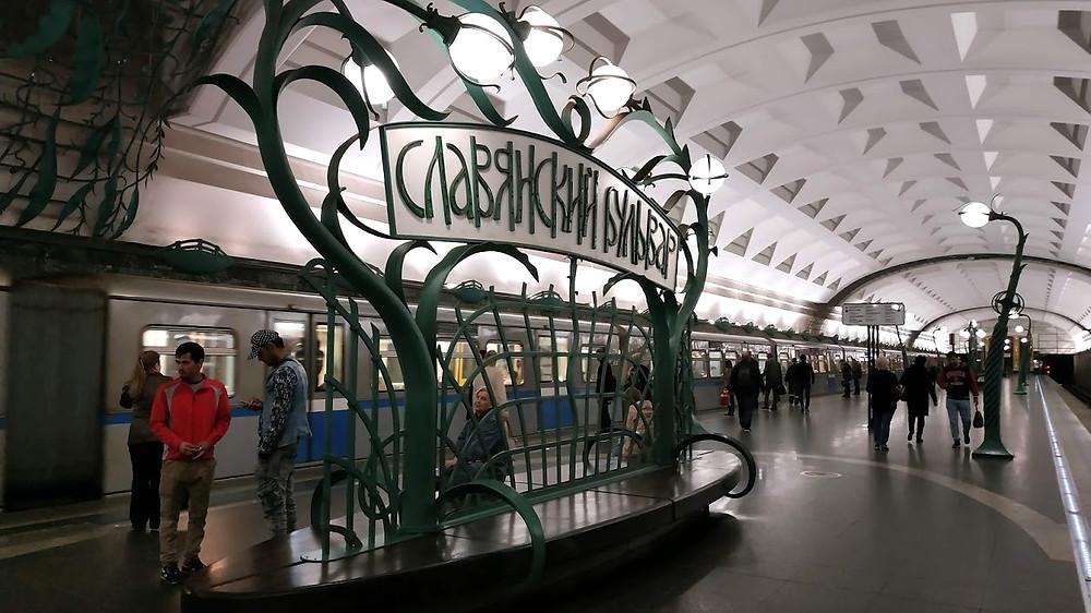 תחנת מטרו במוסקבה