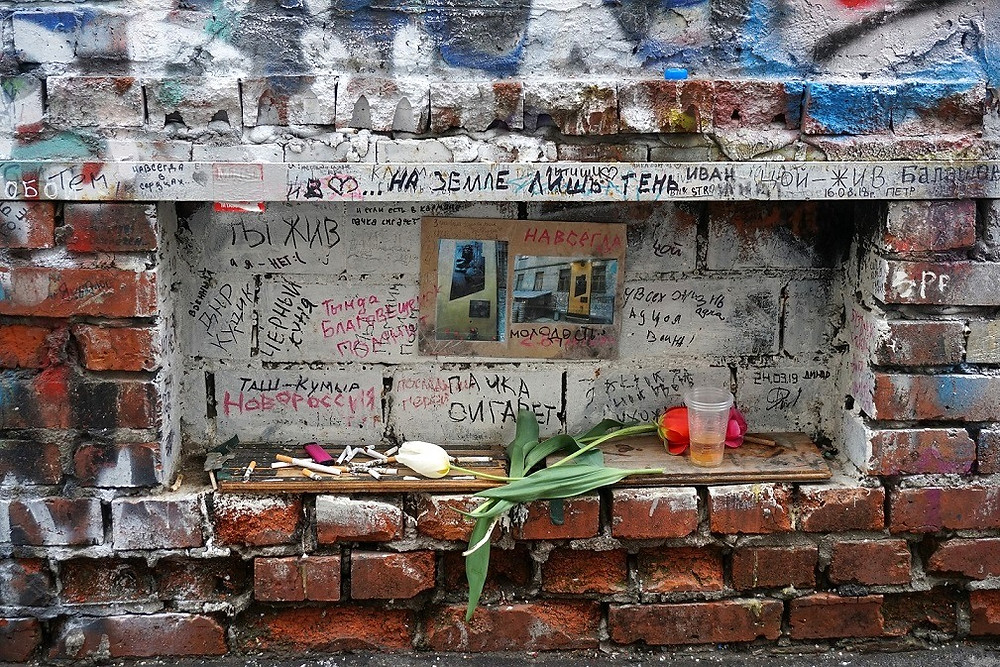 victor choi הקיר של ויקטור צ'וי מוסקבה